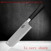 Free Shipping MIKALA Kitchen Stainless Steel Japanese Style Chef Knife Santoku Cutting Knife Meat Fruit Vegetable Knives Cleaver(China)