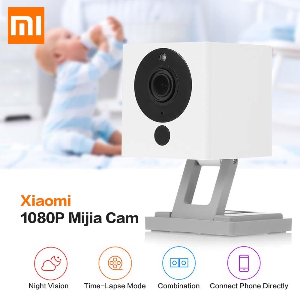 Original Xiaomi CCTV Mijia Xiaofang 110 Degree F2....