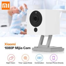 Original Xiaomi CCTV Mijia Xiaofang 110 Degree F2.0 8X 1080P Digital Zoom Smart Camera IP WIFI Wireless Camaras Cam Night Vision(China)