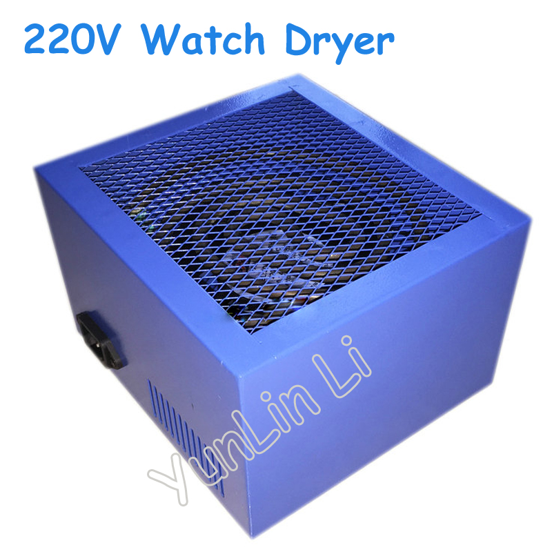 220V Watch Dryer Repair Table Tool Dry Freshly Cleaned Watch Parts Accessories Watch Hot Air Blower 147 pcs portable professional watch repair tool kit set solid hammer spring bar remover watchmaker tools watch adjustment