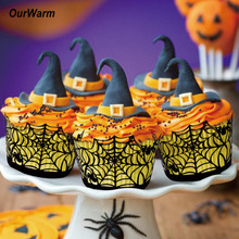 12pcs Cupcake Wrappers Wraps Case Hollow Laser Cut Cake Package Supplies Baby Shower Halloween Decoration Event Party Accessory