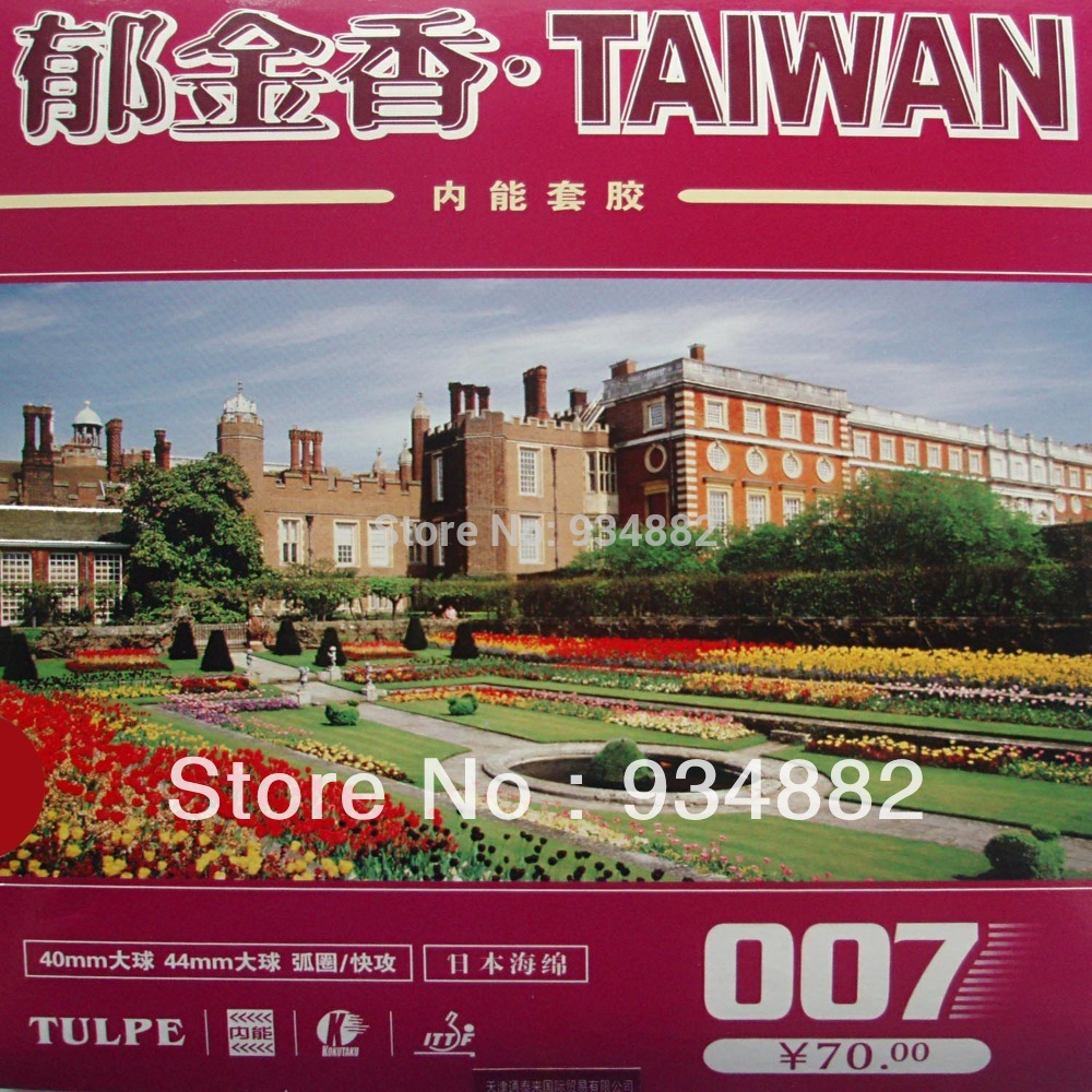 Kokutaku Tulpe 007 Taiwan Pips-In Table Tennis (PingPong) Rubber With Japanese Sponge