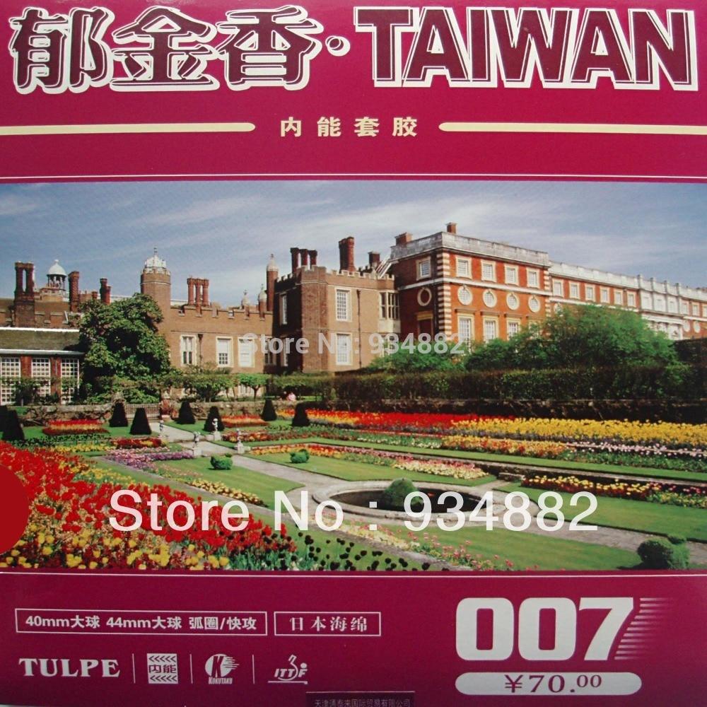 Kokutaku Tulpe 007 Taiwan Pips-In Table Tennis (PingPong) Rubber With Japanese Sponge