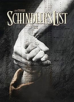 《辛德勒的名单》1993年美国剧情,历史,战争电影在线观看