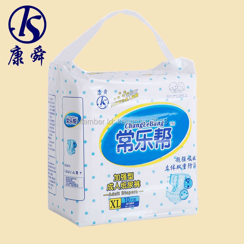 Hot Selling Absorbent Disposable Diaper