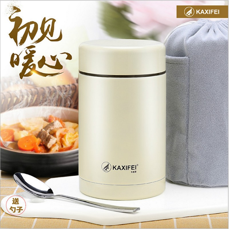 500ml Insulated Food Jar With Bag 304 Stainless Steel Insulated Food Container Vacuum Lunch Box Thermos for Kids Mouth BPA Free