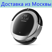 LIECTROUX Robot Vacuum Cleaner B6009 2D Map Gyroscope Navigation With Memory Low Repetition Virtual Blocker UV
