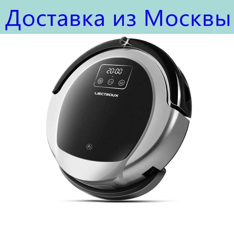 LIECTROUX Robot Vacuum Cleaner B6009,2D Map & Gyroscope Navigation,with Memory,Low Repetition,Virtual Blocker,UV Lamp,Water Tan short uv lamp of wp601 accessories of vacuum cleaner