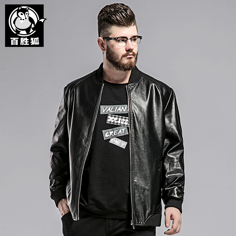 10XL 9XL 8XL 7XL 6XL 5X new brand men leather jacket top quality male autumn winter leather jacket male fashion leather coat men