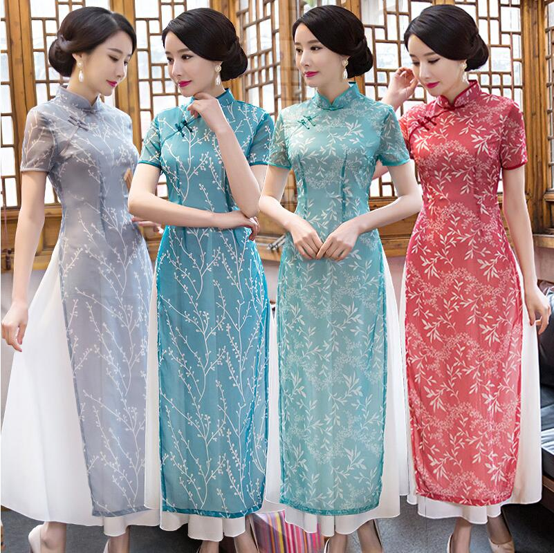 Traditional Vietnamese Clothing Online