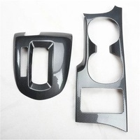 ABAIWAI Car Carbon Fiber Stickers For Nissan Qashqai Gear Box Cup Holder Auto Accessories Protective Interiors Styling 2016