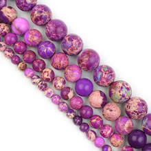 Natural Round Purple Sea Sediment Jasper Strand Beads Imperial Stone for DIY Handmade Jewelry Making 4mm 6mm 8mm 10mm 12mm(China)