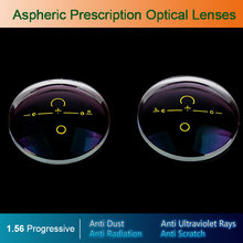 1.56 цифровой свободной форме прогрессивные Асферические оптические очки по рецепту Оптические стёкла