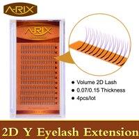 4pcs Volume Y 2D Eyelash Extension 0 07 0 15 Super Soft Faux Mink Hair Professional