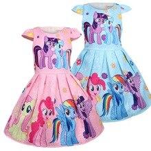 hot deal buy children's wear girls dresses 2018 new cartoon princess baby dresses pony baoli dresses