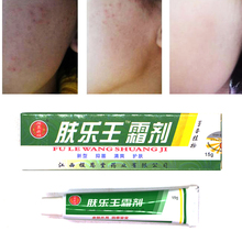 Chinese Herbal Skin Topical Antipruritic Ointment Cream Analgesic Balm Psoriasis Body Massage Patches  D059