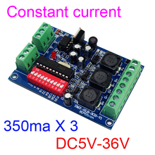 Free Shipping Constant Current 350ma High-power 3ch Dmx Controller,dmx512 Decoder For Led Flood Light Led Wall Washer Lamp