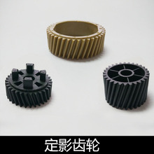 10 комплектов шестеренка фьюзера для Ricoh aficio 1075 2075 7500 8000 6000 7000 6500