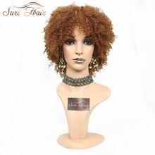 Сури волосы курчавые блондинка афро парик тепло-resiatant поддельные волосы короткие Искусственные парики для черный Для женщин 10 дюймов 30 #