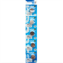 5 X renata Silver Oxide Watch Battery 394 SR936SW 936 1.55V 100% original brand renata 394 renata 936 battery