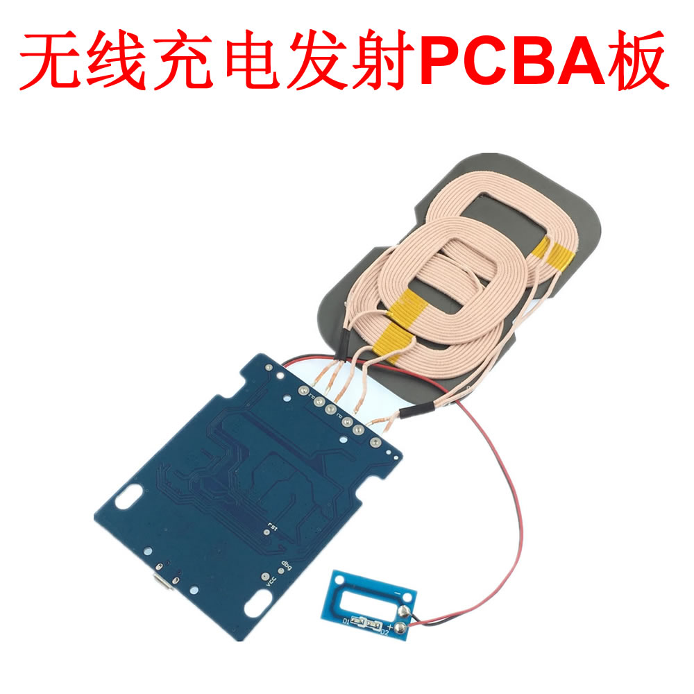 10W High Power Fast Charging 3 Coil DIY Wireless Charging Module PCBA Qi Mobile Wireless Charging Board qc2 0 fast charging lithium plate rise high mobile power upgrade board
