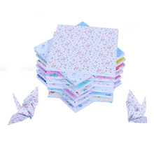 100pcs/set Kids Educational Toy Baby Square Floral Flower Pattern Origami Paper Folded Handmade Paper Craft Decor Model DIY Toy(China)
