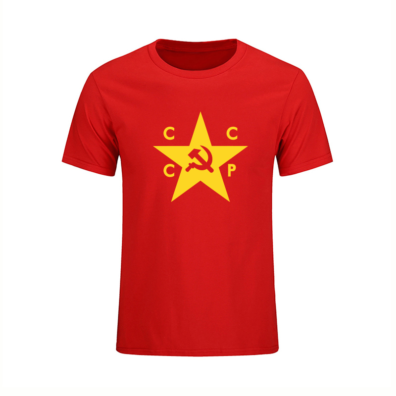 Verano CCCP Camisetas Rusas Hombres URSS Unión Soviética Hombre - Ropa de hombre - foto 2