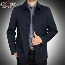 2016 New arrival fashion Autumn Fashion man polo jackets men Slim pure cotton coats Plus Size lapel Jacket Windbreaker M-XXXL