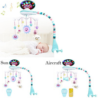 New newborn projection music rotating baby bed bell 0 1 year old baby toy bell ringing bell hanging baby rattle toys