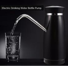 Краткое элегантный дизайн 304 Нержавеющаясталь автоматический Электрический Портативный водяной насос дозатор галлонов бутылке переключатель z2