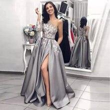 Серое атласное вечернее платье verngo с аппликацией официальное