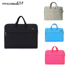 11 12 13 14 15 inch Laptop Notebook Sleeve Case Carry Bag for MacBook Air Pro Dell  acer Hp 15.6 inch Laptop briefcase все цены