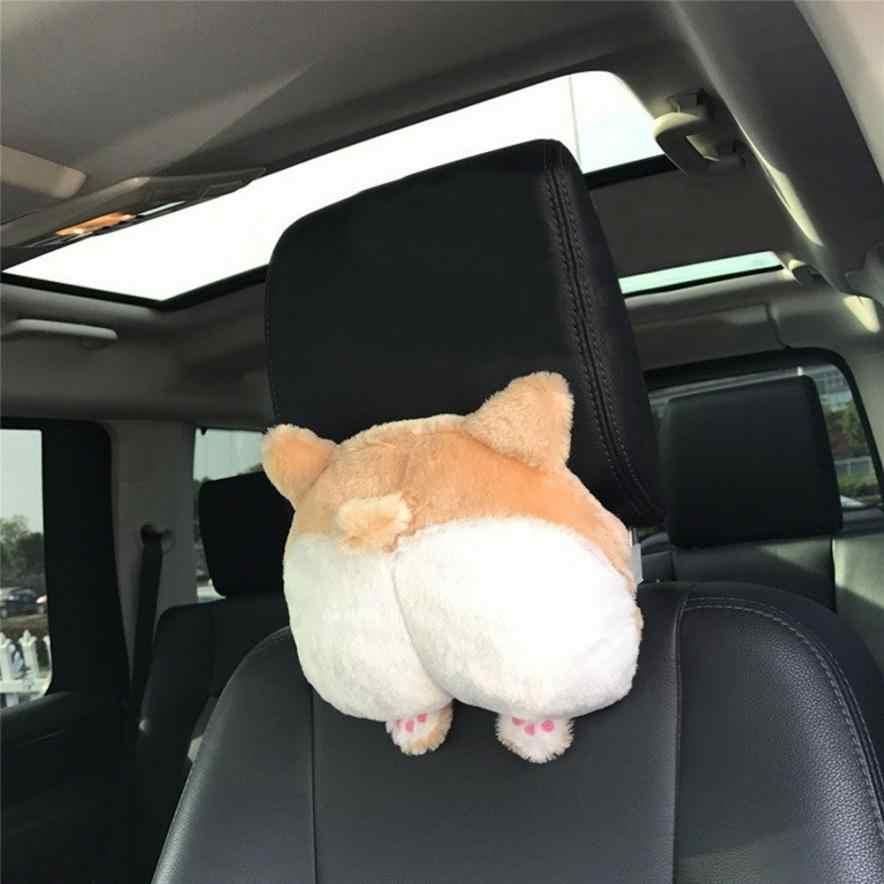 Новинка корги Нижняя многоцветная Автомобильная подушка для шеи на сиденье Собака Ягодицы Подушка под голову плюшевая игрушка Nov 21