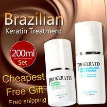 11.11Brazilian keratin hair straightening 120ml +80ml 2pcs keratin for repair damaged hair and straighten keratin hair treatment