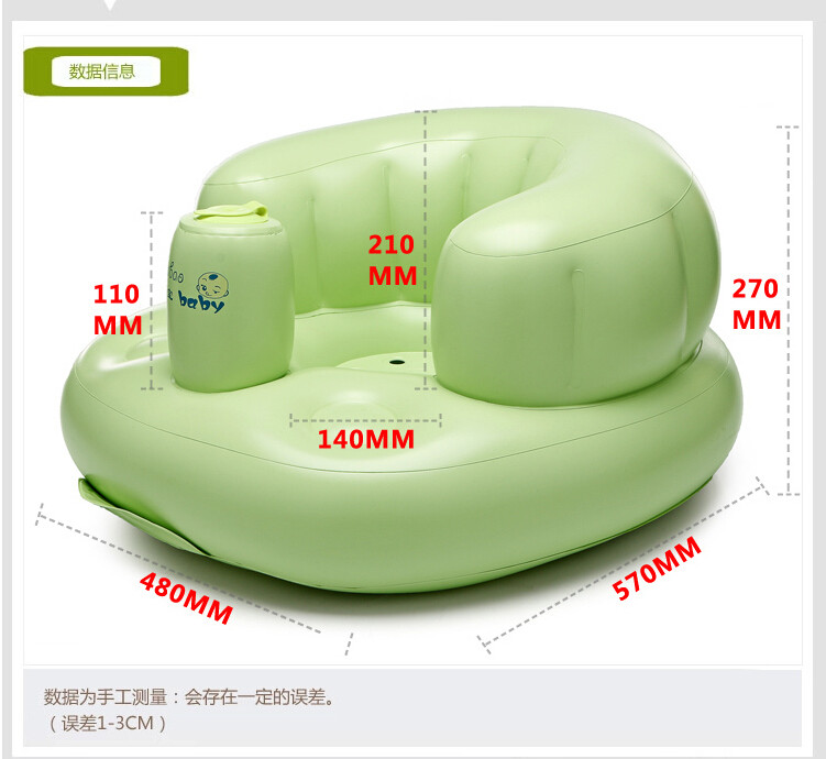 Plastic Kids Bath Stool Inflatable Children Toddlers Chair Seat ...