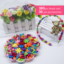 4 Colors Fashion Girl DIY Beads Toys Colorful Bracelet Beads Jewelry Making Beads Children Educational