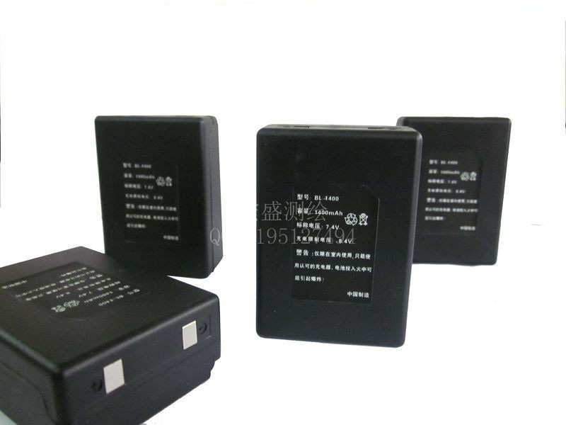 hitarget RTK battery V8, V9, V10, BL-1400GPS hitarget battery GPS battery with votes