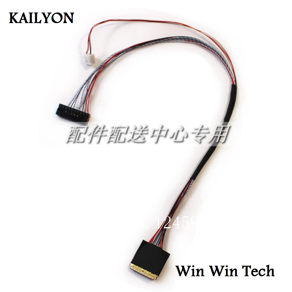 Universal FIX-30Pin 2ch 8bit 0.5mm LVDS Cable for 17inch~21inch LCD Screen Panel