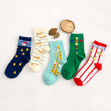 Wholesale new style 2015 Korean funny circus popular about 5 styles lovely kawaii girls socks meias femininas chaussette sokken
