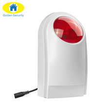 Free shipping Wireless outdoor waterproof Flashing siren sensor Alarm working for GG0B alarm wifi GSM home security alarm system
