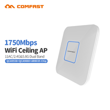 2pc DHL COMFAST 1750M Wifi Repeater Amplifier 2 4 5ghz wireless Gigabit mi wifi Router 11AC