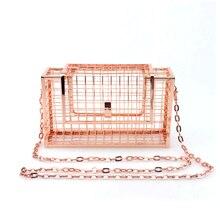 Homeda Women Bag Metal Net Bags Rose Gold Mesh Grid Cage Clutch Women's Single Chain Shoulder Bag Female Clutch