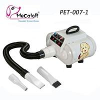 Mecalor Super Large Pet Dog Blower Dryer Pet Grooming Blaster 3400W Low Noise Double Motor Negative Lon Sterilization