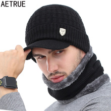 AETRUE зимняя шапка зимняя шапочки шапки зимние шапки для мужчин женский шерстяной шарф головные уборы, Балаклава маска вязаная шапка вязаная