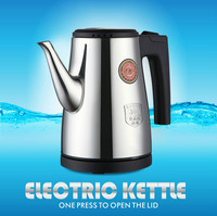 Quick electric kettle teapot kongfu tea set Overheat Protection Safety Auto Off Function