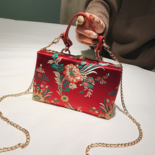 Embroidered Flowers Chinese Style Fashion Party Clutch Bag C