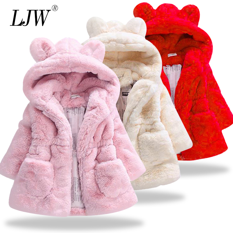 2018 Baby Autumn Winter Waistcoat Children's Rabbit ears Fur Girls Artificial fur Coat Kids Faux Fur Fabric Clothes Fur coat