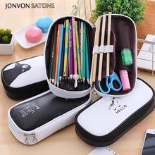Jonvon Satone 1pcs Large Capacity Pencil Case Multifunctional Pencilcase Stationery Box Cover Kawaii Cases School Offices