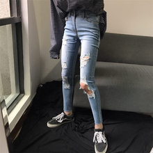 2016 Autumn Winter Women's New High Waisted Skinny Cut Jeans Washing Cloth Ripped Jeans Winter High Waist Pants Pants Women