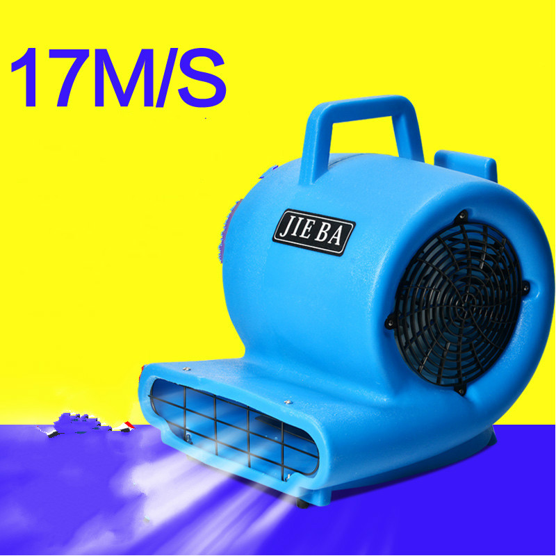 Earth blowing machine Drying machine Hotel high-power floor blower Industrial carpet Ground air dryer for Hotels shopping malls